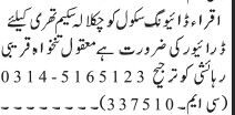 driver-required-iqra-driving-school-chaklala-scheme-3-jobs-in-islamabad-jobs-in-rawalpindi-big-0
