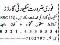 security-guard-jobs-in-security-guardjobs-in-lahore-small-0