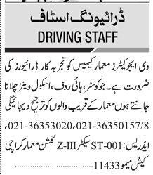 driver-highroofcosterschool-vans-the-educator-maymaar-campus-jobs-in-karachi-driver-jobs-in-karachi-big-0
