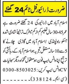 driver-24-hours-jobs-in-islamabad-big-0