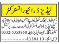 driver-ladies-instructor-bismillah-driving-school-jobs-in-islamabad-drive-jobs-small-0