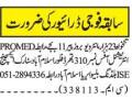 driver-retired-army-jobs-in-rawalpindi-jobs-in-pakistan-small-0
