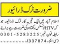 driver-htv-truck-jobs-in-islamabad-jobs-in-rawalpindi-small-0