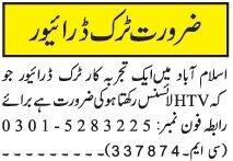 driver-htv-truck-jobs-in-islamabad-jobs-in-rawalpindi-big-0