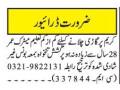 driver-careem-jobs-in-islamabad-jobs-in-rawalpindi-small-0