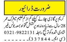 driver-careem-jobs-in-islamabad-jobs-in-rawalpindi-big-0