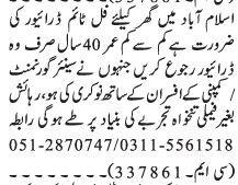 driver-24-hours-jobs-in-rawalpindi-jobs-in-pakistan-driver-jobs-big-0
