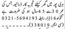 driver-required-haripur-jobs-in-haripur-big-0