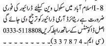 driver-school-van-jobs-in-islamabad-jobs-in-pakistan-big-0