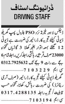 driver-2-positions-jobs-in-lahore-jobs-in-pakistan-driver-jobs-in-lahore-big-0