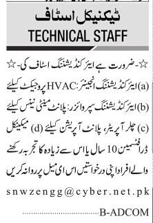 hvac-engineer-ac-supervisor-mechanical-drafts-chiller-opearator-jobs-in-karachi-jobs-in-pakistan-big-0