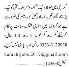 carpenter-karbynr-ky-drort-jobs-in-karachi-big-0