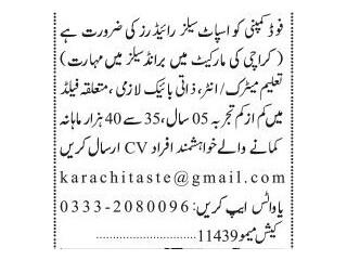 RIDERS ( Spot Sales)- Food Company - | Jobs in Karachi| | Jobs in Pakistan|