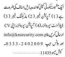 operation-manager-marketing-manager-deployment-supervisor-operation-supervisor-jobs-in-karachi-security-jobs-in-karachi-big-0