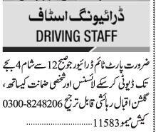 driver-part-time-driver-job-jobs-in-karachi-big-0