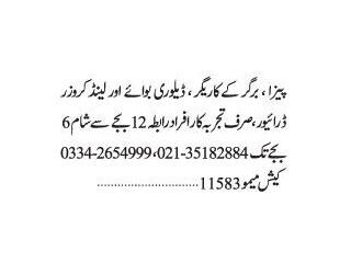 Driver ( Landcruiser)// Delivery Boy // Pizza Burger Maker- | Jobs in Karachi| | Restaurant Jobs|