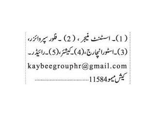 Riders// Cashier// Store Incharge// Floor Supervisor// Assistant Manager- Kaybees Restaurant- | Restaurant Jobs in Karachi|| Jobs in Karachi|