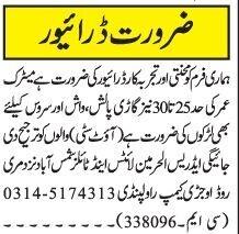 driver-car-polish-workers-service-workers-al-harmain-lights-tiles-shamsabad-murree-road-ojari-camp-rawalpindi-jobs-in-rawalpindi-big-0