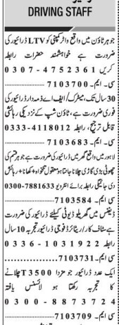 drivers-5-positions-jobs-in-lahore-big-0