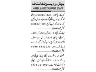 Cook /Chefs// Paratha Maker// Domestic Chef // Pori Chapati Paratha Maker - | Restaurant Jobs in Karachi|| Jobs in Karachi|