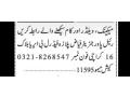 mechanic-welder-fresh-worker-real-power-generator-industrial-worker-and-technician-jobs-jobs-in-karachi-jobs-in-pakistan-small-0