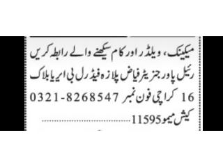 Mechanic // Welder // Fresh Worker - Real Power Generator - | Industrial Worker and Technician Jobs || Jobs in Karachi || Jobs in Pakistan