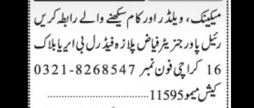 mechanic-welder-fresh-worker-real-power-generator-industrial-worker-and-technician-jobs-jobs-in-karachi-jobs-in-pakistan-big-0