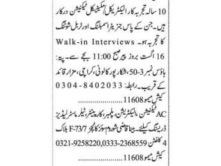 Electrical Mechanical Technician // AC Technician // Electrician // Plumber// Carpenter // Tailor Master-   Jobs in Karachi 