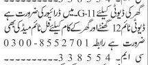 driver-domestic-grylo-rayyor-maid-jobs-in-rawalpindi-jobs-in-islamabad-big-0