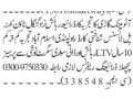 driver-ltv-automatic-car-jobs-in-islamabad-jobs-in-pakistan-small-0
