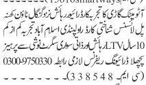 driver-ltv-automatic-car-jobs-in-islamabad-jobs-in-pakistan-big-0
