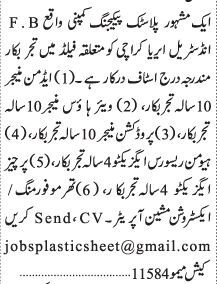 admin-manager-warehouse-manager-production-manager-hr-executive-purchase-executive-thermoforming-extroversion-machine-jobs-in-karachi-big-0