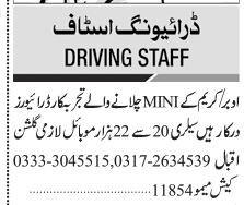 driver-uber-careem-jobs-in-karachi-jobs-in-pakistan-big-0