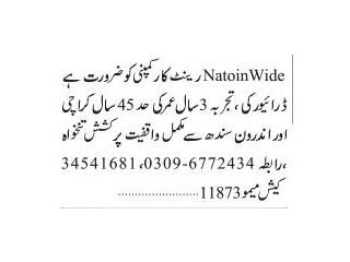 Driver - Nation Wide Rent A Car -   Jobs in Karachi    Jobs in Pakistan    Driver Jobs in Pakistan 