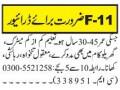 driver-f-11-islamabad-jobs-in-rawalpindi-jobs-in-pakistan-driver-jobs-small-0