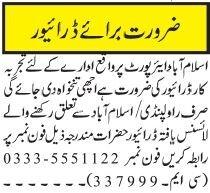 driver-airport-islamabad-jobs-in-islamabad-jobs-in-rawalpindi-big-0