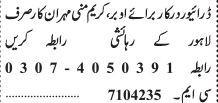 driver-uber-careem-mini-mehran-jobs-in-lahore-jobs-in-pakistan-big-0