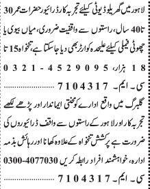 drivers-2-positions-jobs-in-lahore-jobs-in-pakistan-driver-job-big-0