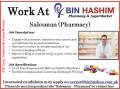 salesman-pharmacy-bin-hashim-pharmacy-supermarket-bin-hashim-jobs-in-karachi-jobs-in-karachi-small-1