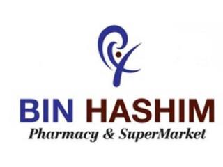 SALESMAN ( Pharmacy) - BIN HASHIM Pharmacy & SuperMarket- | Bin Hashim Jobs in Karachi|| Jobs in Karachi|