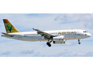 Tech Avionics// Tech Aerospace // Trainee Engineering //Store Keeper// Deep Cleaners// Cleaner / Sweeper - Air Sial Pakistan airline - ایئر سیال -
