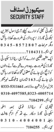 security-guards-supervisor-security-guard-ret-army-security-guard-jobs-in-lahore-big-0