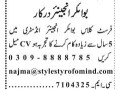 boiler-engineer-first-class-stylestyrofomind-jobs-in-lahoreengineering-jobs-in-karachi-small-0