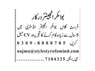 BOILER ENGINEER ( First Class)- | Stylestyrofomind - | Jobs in Lahore||Engineering Jobs in Karachi|