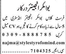boiler-engineer-first-class-stylestyrofomind-jobs-in-lahoreengineering-jobs-in-karachi-big-0