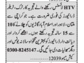 driver-htv-truck-trailer-karachi-multan-lahore-islamabad-driver-jobs-in-pakistan-jobs-in-karachi-small-0