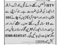 driver-htv-truck-trailer-karachi-multan-lahore-islamabad-driver-jobs-in-pakistan-jobs-in-karachi-small-1
