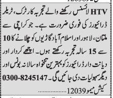 driver-htv-truck-trailer-karachi-multan-lahore-islamabad-driver-jobs-in-pakistan-jobs-in-karachi-big-0