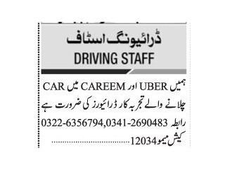 DRIVER ( Uber Careem )- | Jobs in Karachi||Driver Jobs in Karachi|