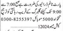 driver-part-time-driver-job-jobs-in-karachi-part-time-jobs-in-karachi-big-0